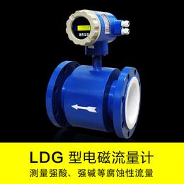 厂家直销供应全新ldg智能电磁流量计价格美丽DN450可包邮
