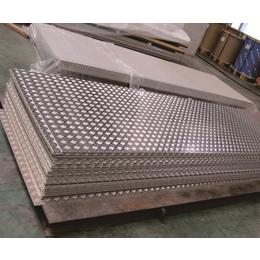 耐磨耐腐蚀5052铝花纹板 5005花纹铝板 防滑铝板厂家