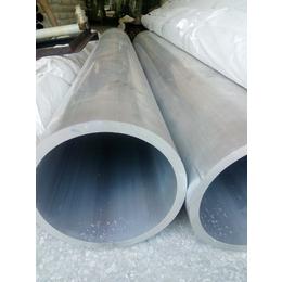国标5052铝合金管 防锈铝5005铝管 粗铝管 大铝管厂家