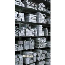 国标5052铝合金排 5005铝排 5052铝扁棒 铝条厂家