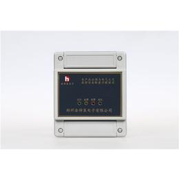 【金特莱】,沈阳电气火灾监控系统探测器,沈阳电气火灾监控系统