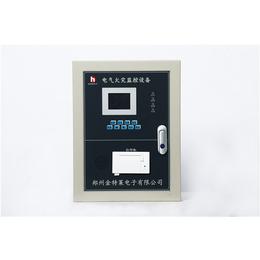 电气火灾监控_【金特莱】_上海专业电气火灾监控系统厂家