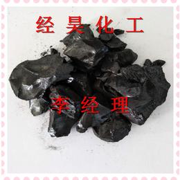 供应经昊化工厂家直销高温沥青碳素专用