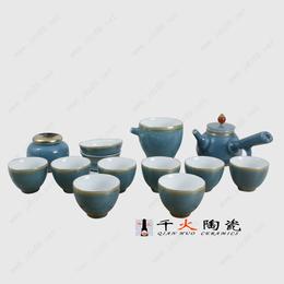 景德镇陶瓷茶具生产厂家高档茶具批发价格