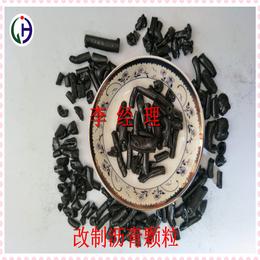 厂家直供改质沥青用于电解铝行业生产预焙阳极块