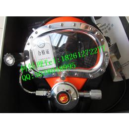 MZ-300重潜头盔 上海潜水厂 市政打捞专用头盔