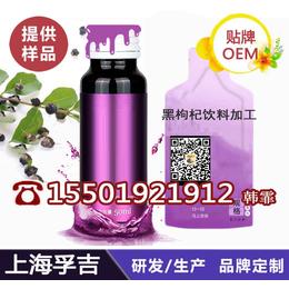 包工包料30ml袋装植物玉米肽饮料OEM