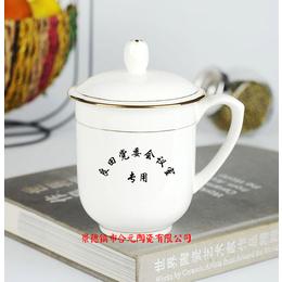 景德镇描金边陶瓷办公茶杯