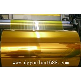 黄金绝缘纸.PI耐高温薄膜