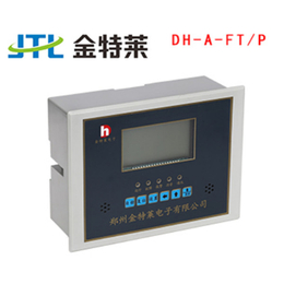 南昌电气火灾监控系统,【金特莱】,南昌电气火灾监控系统厂家