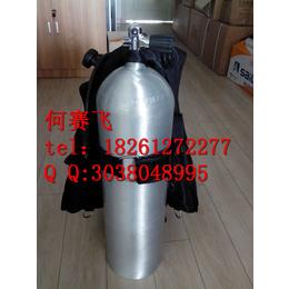 12L铝合金潜水气瓶 潜水气瓶带瓶头阀