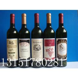 玻璃红酒瓶750ml葡萄酒瓶自酿酒瓶缩略图