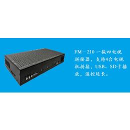 ZH-210电视拼接盒厂家直销