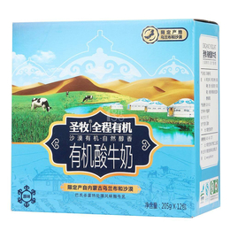鲜农同城 圣牧全程有机酸奶缩略图