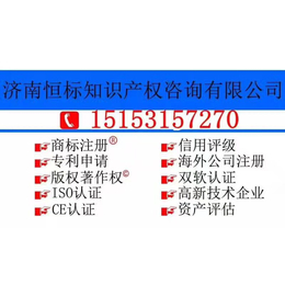 枣庄双软认证流程 认证有哪些好处