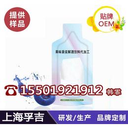 OEM胶原蛋白固体饮料来料灌装生产厂家