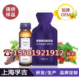 30ml袋装骨胶原蛋白饮品ODM订制服务厂家