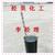 供应优质燃料油    烧火油  经昊化工厂家直销缩略图2