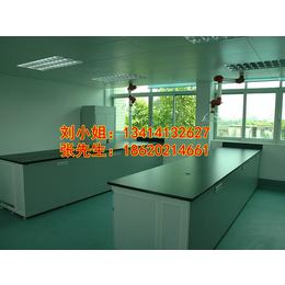 广州从化食品检验检测实验室施工 番禺实验室净化工程