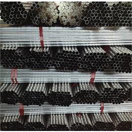 国标5083铝合金管 防锈铝5086铝镁合金管 粗铝管厂家