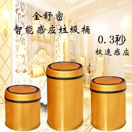 金舒密智能感应保洁桶金色防臭防漏锂电池厂家直销