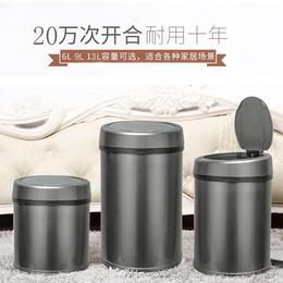 金舒密智能感应垃圾桶厂家直销家用客厅创意垃垃圾桶