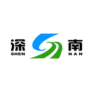 上海深南交通设施有限公司
