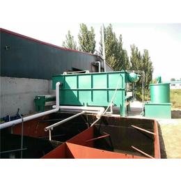 塑料颗粒清洗污水设备_塑料颗粒清洗污水设备公司_山东汉沣环保