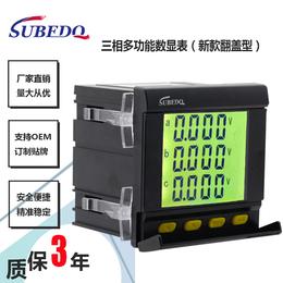硕邦电气 三相多功能电力仪表 三相多功能数显表 三相频率表