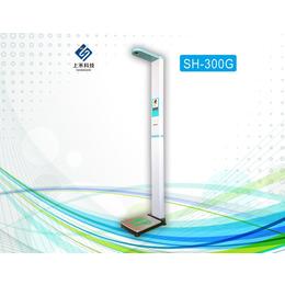 上禾科技打印语音播报超声波身高体重测量仪 人体秤