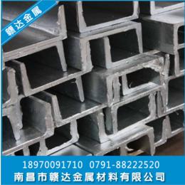 丰城槽钢批发 南昌槽钢专卖 缩略图