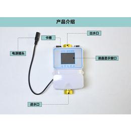 <em>淋浴</em>刷<em>卡</em>器横装水控机<em>IC</em><em>卡</em>水表耐100度控水机多少钱