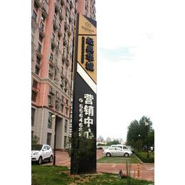 宿州精神堡垒、商业广场精神堡垒设计、合肥龙泰(优质商家)