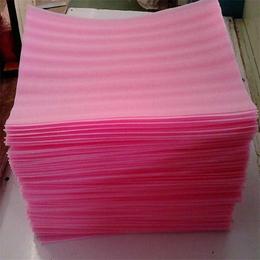 张家港厂家供应防静电珍珠棉片材粉红色珍珠棉