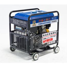 300A柴油发电电焊机多少钱