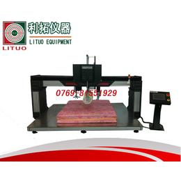 床垫<em>测试</em>,<em>仪器</em>哥推荐,棕纤维弹性床垫<em>测试</em>
