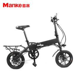 梦客 电动自行车 折叠车 单车 山地车 滑板车 平衡车