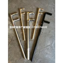 亚东500mm两爪电镀防滑F扳手 磨具F扳手 F扳手材质厂家