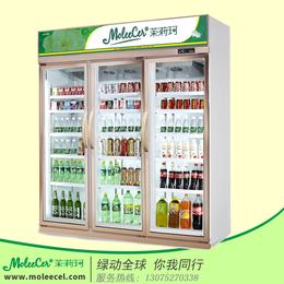 茉莉珂冷柜MLG-1860豪华铝合金三门冷藏展示柜广东冰柜缩略图