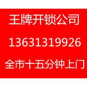 广州小蜜蜂装修工程有限公司