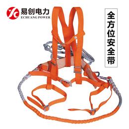 唐山易创电力施工安全带材质种类