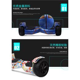 MK梦客 私模款平衡车 代步车 滑板车 娱乐车 自平衡车