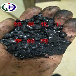 供应石墨电极专用优质沥青经昊化工厂家直销