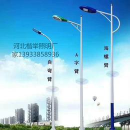 河北磁县6米30瓦太阳能路灯 楷举牌LED路灯厂家供应商
