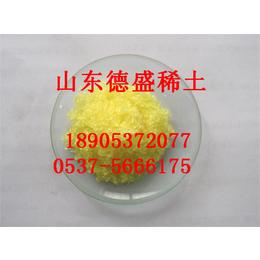 国内优质的氯化钬试剂尽在山东厂家