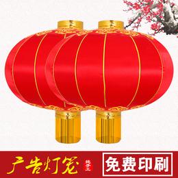 厂家直销大红铁口八美缎灯笼新年装饰宫灯批发可印字
