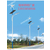 易县乡村专业太阳能路灯厂家 楷举牌LED路灯批发价格缩略图1