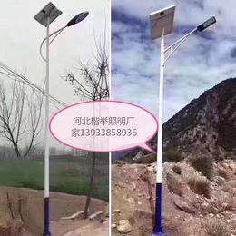 张北县乡村太阳能路灯 楷举牌LED路灯厂家批发价格