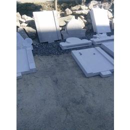 富川利众移民工艺品加工厂石材加工