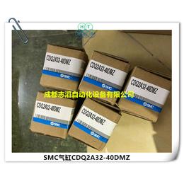 CDQ2A32-40DMZ原装SMC薄型气缸